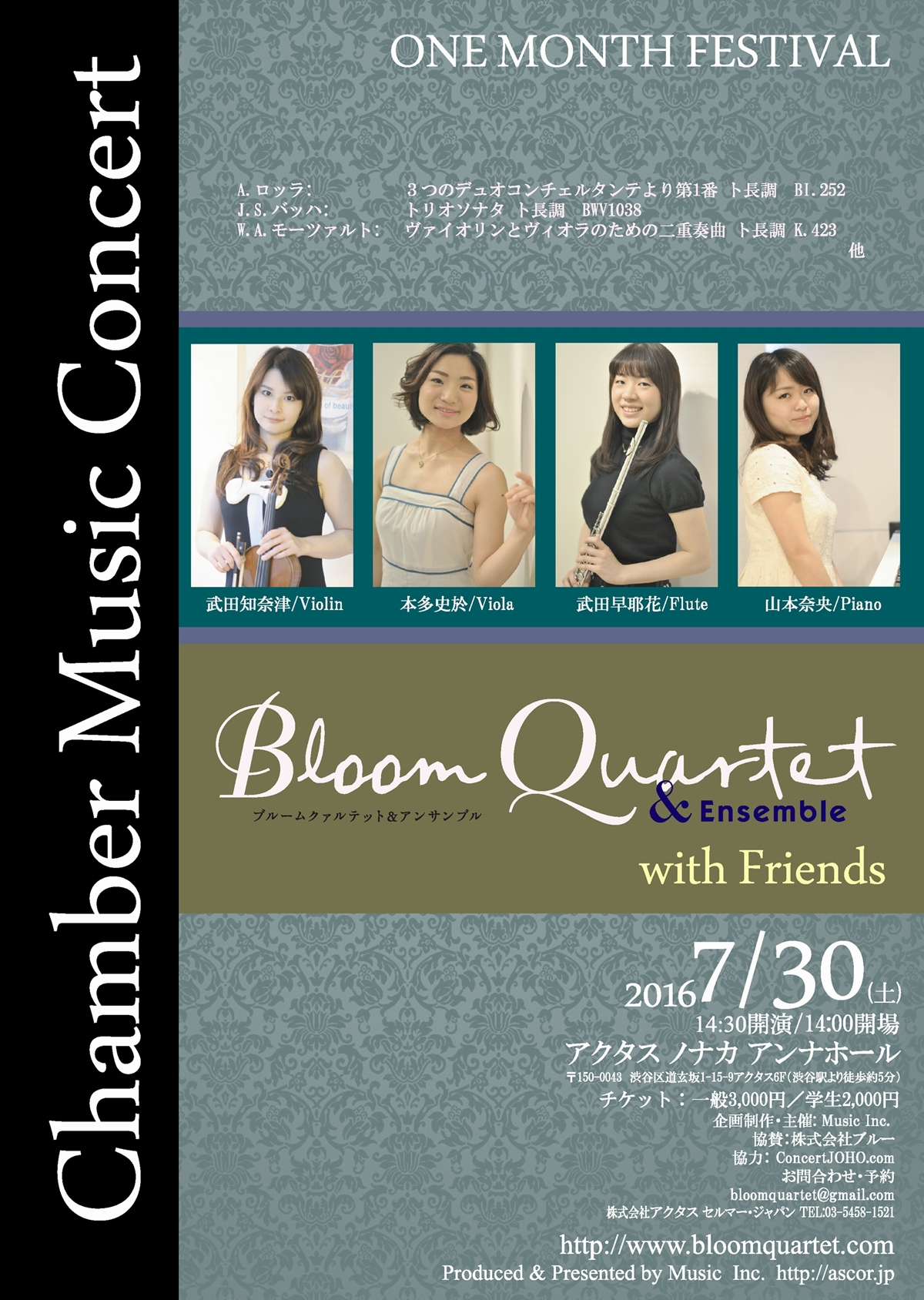 Bloom Quartet & Ensemble